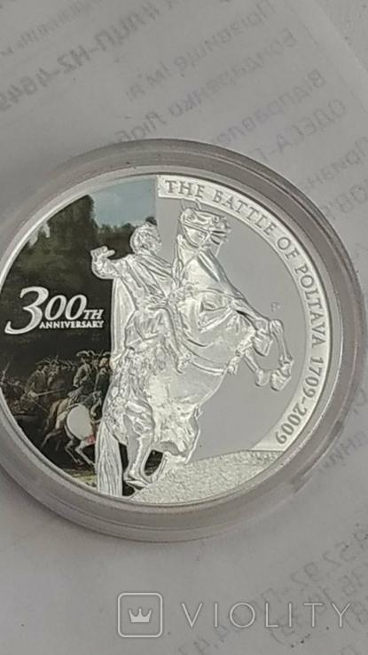 1 Доллар 2009г. 300 Лет Полтавской битве. Тувалу. Серебро., фото №3