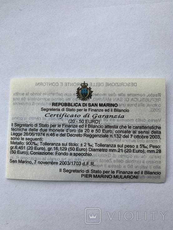 Набор Сан Марино, фото №7