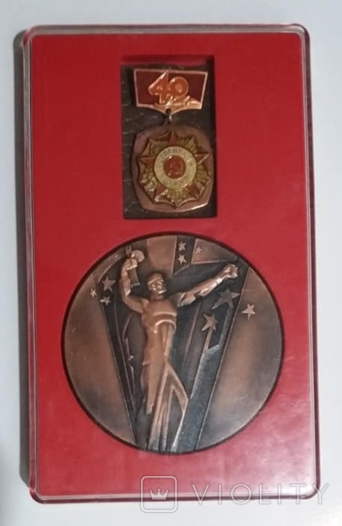 Медаль посвященная 40-летию Победы (г.Ровно), фото №2