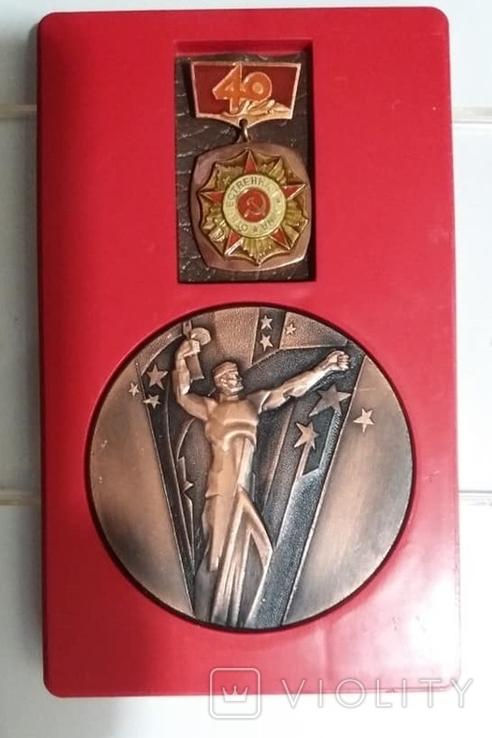 Медаль посвященная 40-летию Победы (г.Ровно), фото №3