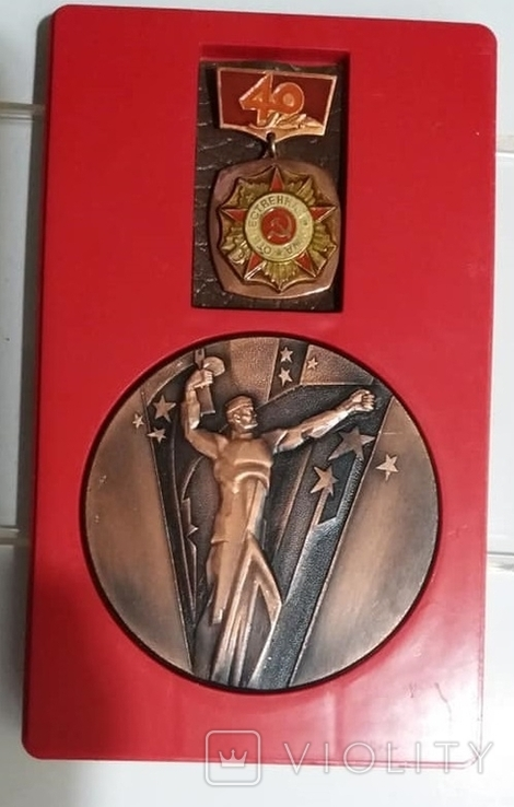 Медаль посвященная 40-летию Победы (г.Ровно), фото №6
