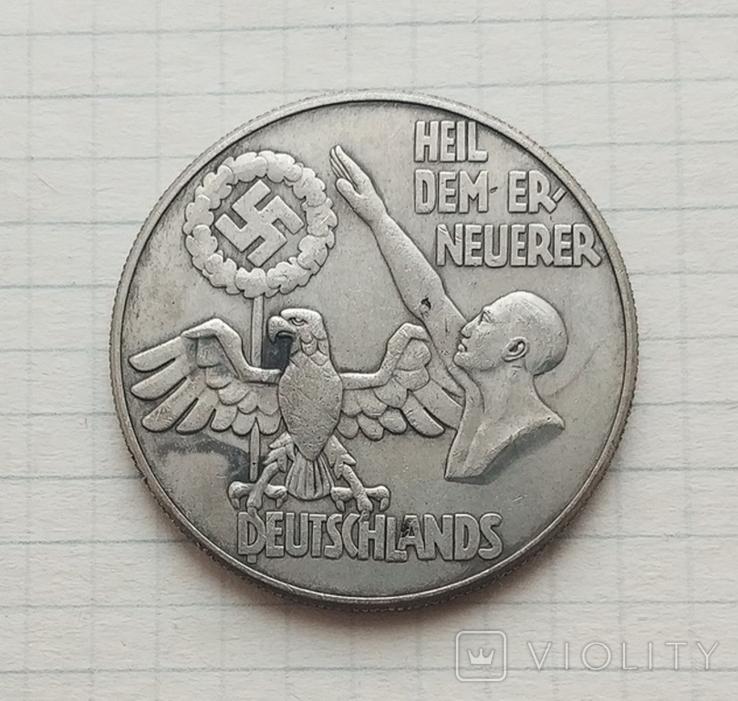 Германия. Третий Рейх. Heil dem Erneuerer Deutschlands (копия), фото №3