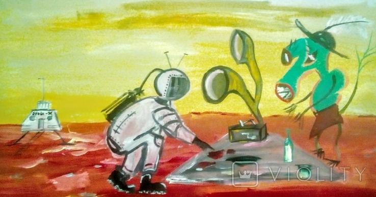Барахолка на Марсе