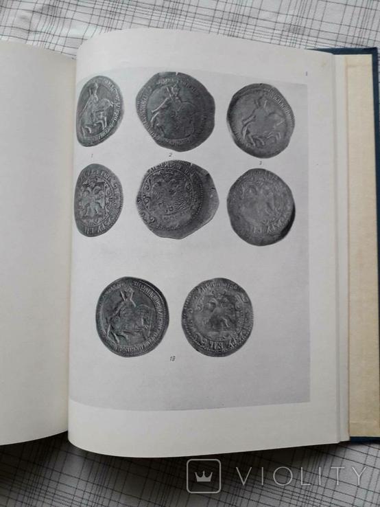 Талеры в русском денежном обращении 1654-1659 годов (1), фото №8