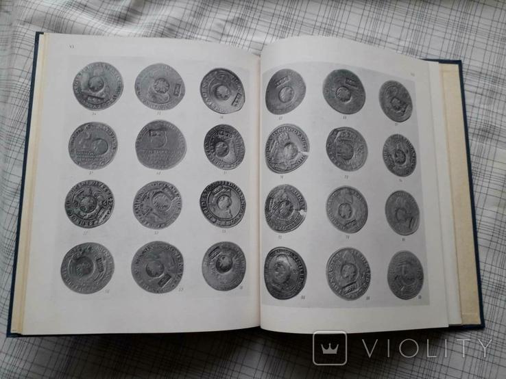 Талеры в русском денежном обращении 1654-1659 годов (1), фото №10