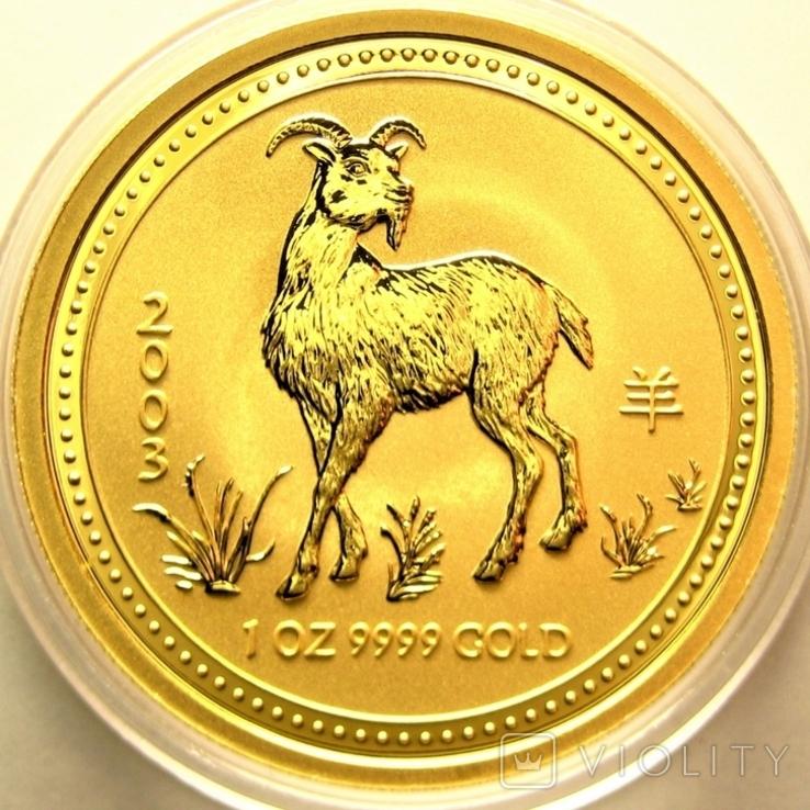 Австралия 100 долларов 2003 г. Год козы.