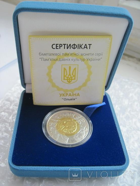 Ольвія 20 гривень НБУ 2000 рік Ольвия Біметал Золото + Срібло, фото №2