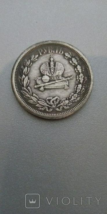 Рубль 1883 год Александра 3 коронационный копия, фото №3