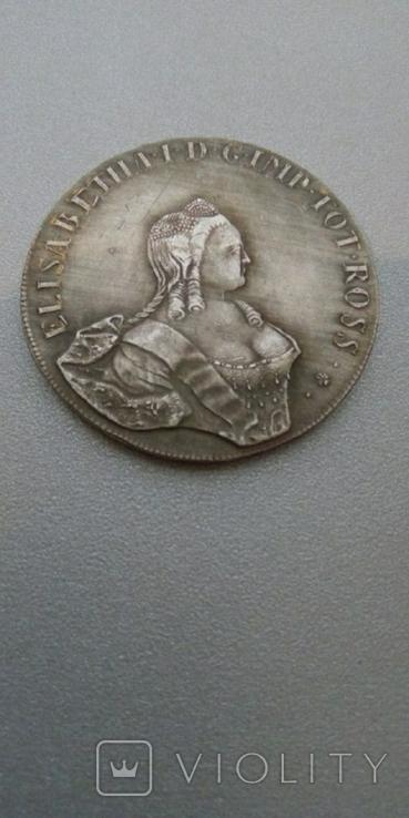 Ливонез 96 копеек 1757 года копия редкой монеты, фото №2