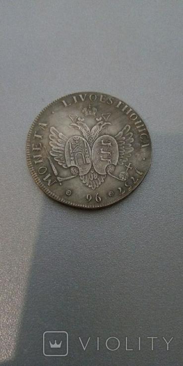Ливонез 96 копеек 1757 года копия редкой монеты, фото №3