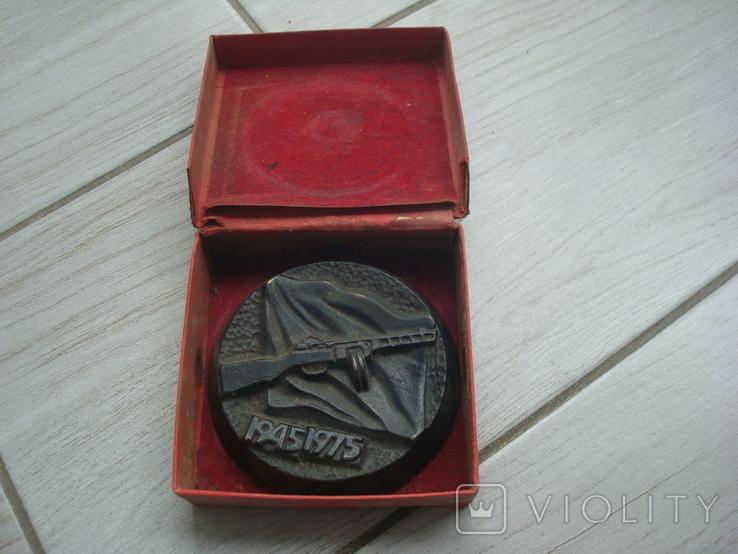 Настольная медаль В честь победы 1945-1975, фото №3