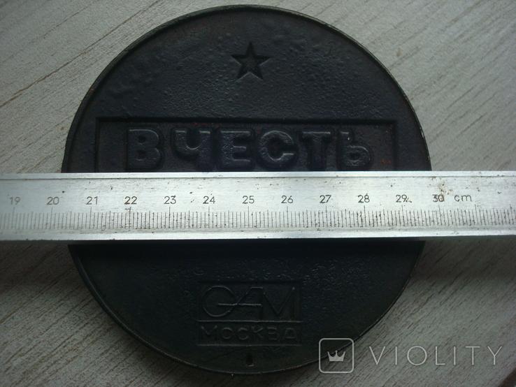 Настольная медаль В честь победы 1945-1975, фото №6