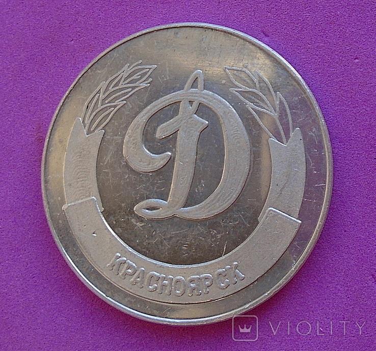 Динамо 1985г., фото №2