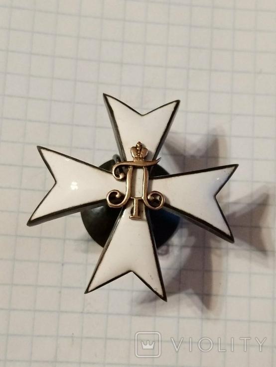 Павловское военное училище. серебро.(копия), фото №2