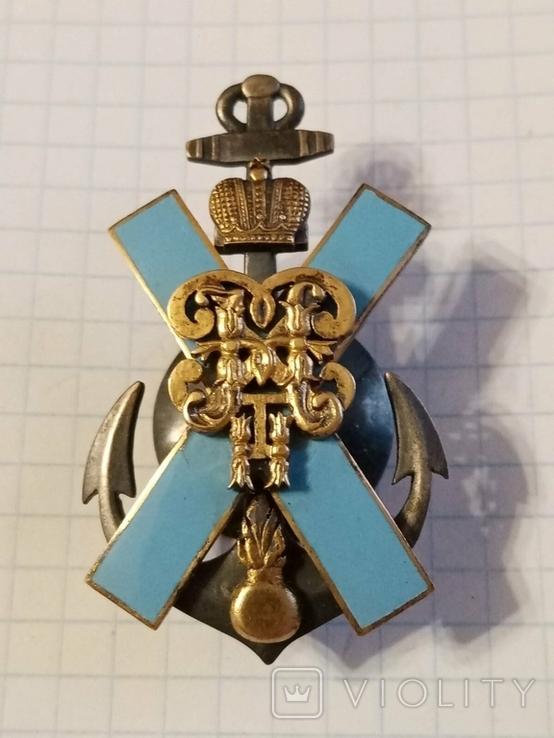 Лейб-гвардии Кексгольмский полк.серебро.копия, фото №4