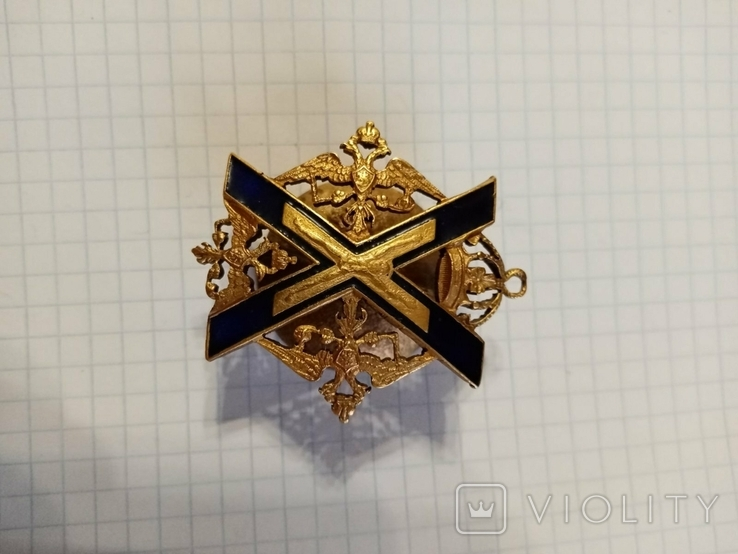 Лейб-Гвардии Преображенский Полк. копия, фото №7