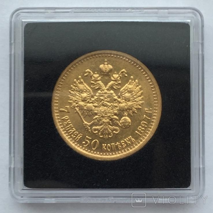 7,5 рублей, фото №3