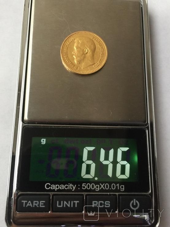 7,5 рублей, фото №6