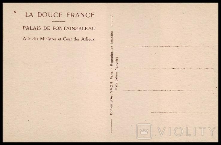 Франция. Дворец Фонтенбло. Министерское крыло и Двор Прощания, фото №3