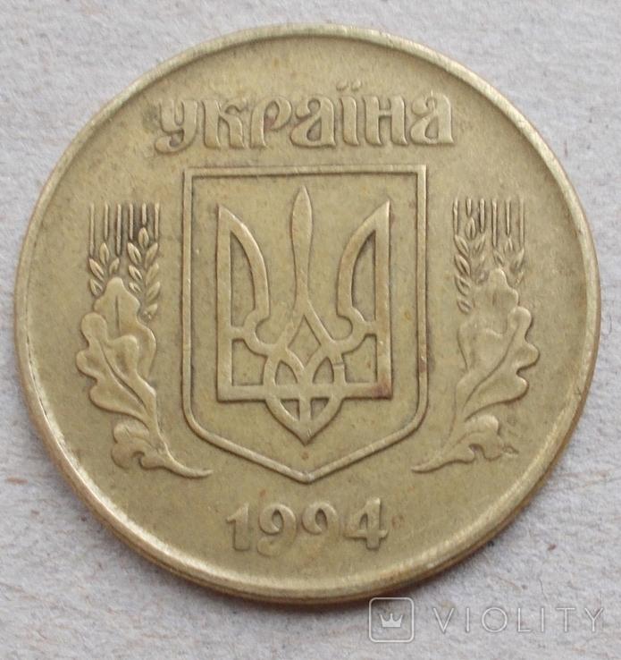 25 копеек 1994 г. 1БВм,  на тонком кружке., фото №3