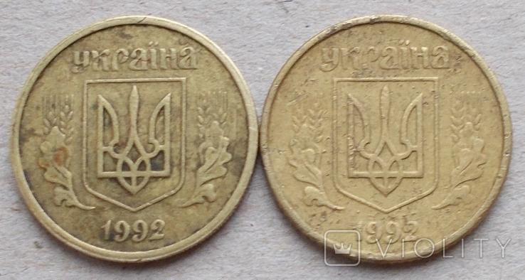 10 копеек 1992 г.  2.1ААк и 2.1ААм, фото №3