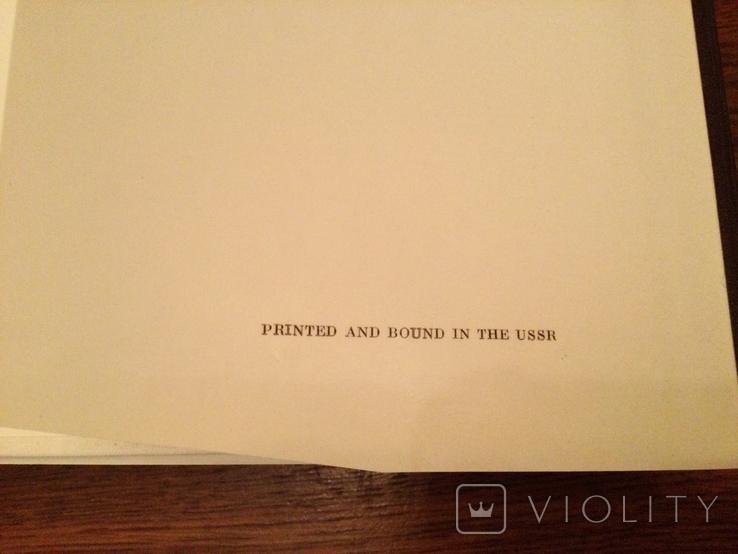 Книга по искусству государственная Третьяковская галерея 1980г, фото №9