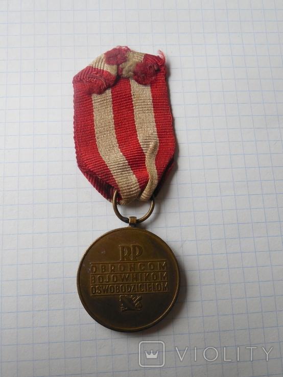 Медаль За Варшаву Польша, фото №5