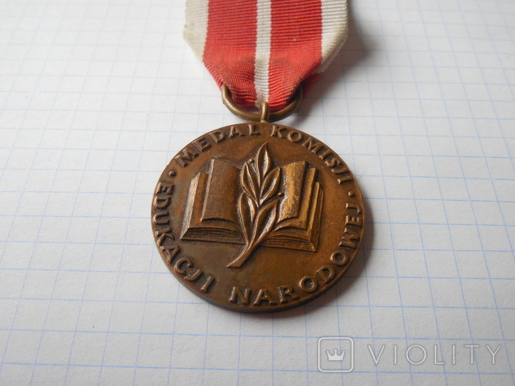 Медаль Национальной комиссии по образованию, Польша, фото №4
