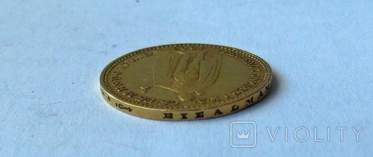 20 Крон 1893 рік  Австро-Угорщина, фото №7