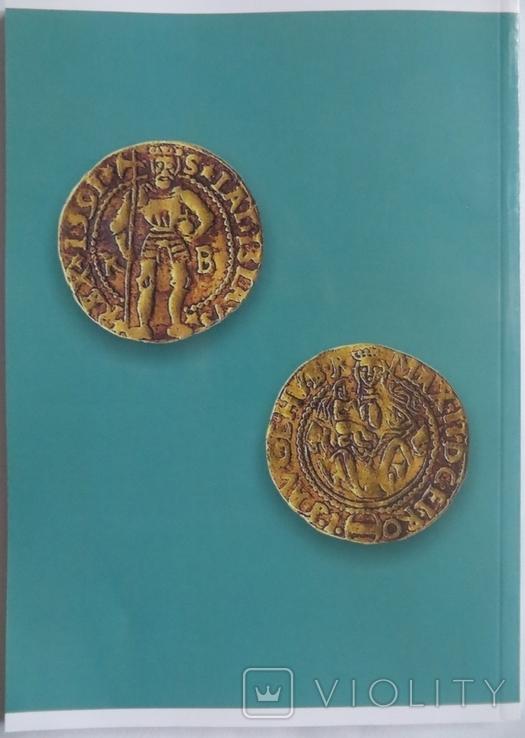 Каталог подільських, молдавських і валахських монет, що були в обігу на Україні, фото №11