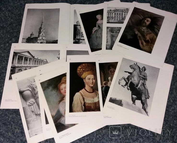 """Альбом """"Русское искусство XVIII века"""". 1973 г., фото №5"""