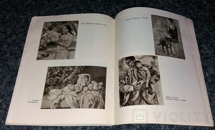 Сокровищница мирового искусства. Обзор коллекций Эрмитажа. 1964 г., фото №10