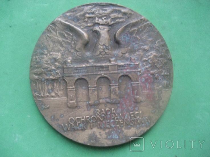 Настольная польская медаль № 2, фото №4