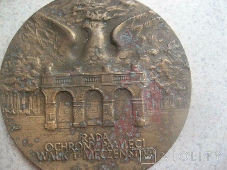 Настольная польская медаль № 2, фото №8