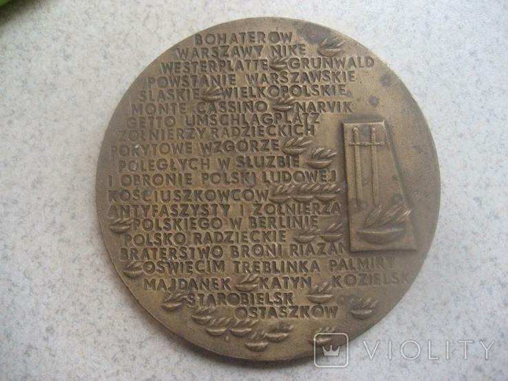 Настольная польская медаль № 2, фото №9