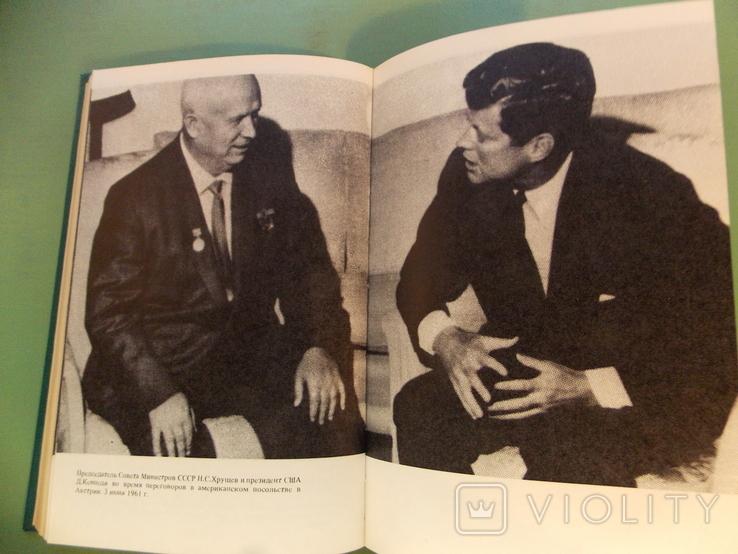 """Изд. 1990 г.  Рой Медведев. """"Н.С. Хрущёв"""" 303 стр., фото №8"""