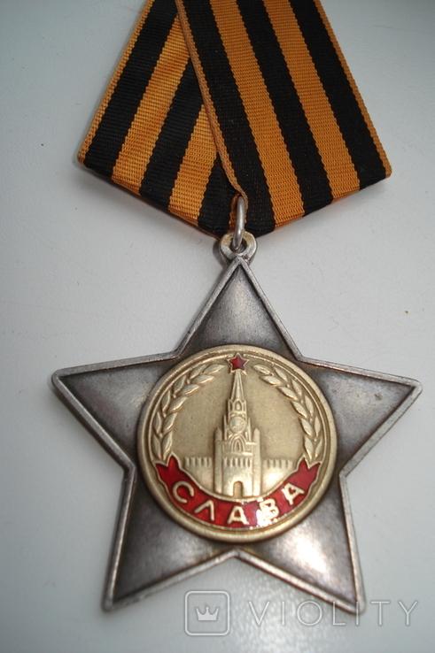 Орден Славы 2 степени ( Мосфильмовская копия), фото №2