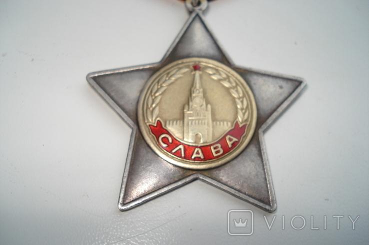 Орден Славы 2 степени ( Мосфильмовская копия), фото №3