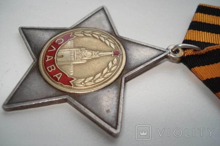 Орден Славы 2 степени ( Мосфильмовская копия), фото №5