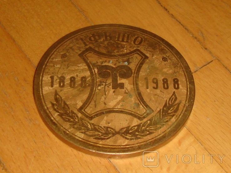 Івано-Франківськ,100 р.шкіробднанню 1988 р., фото №3