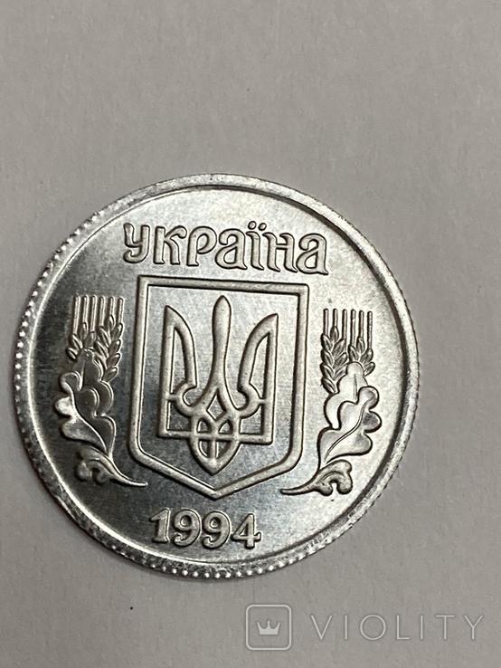 5 копеек 1994 год. Копия., фото №6