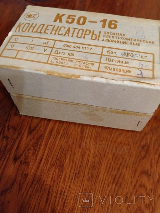 Конденсаторы К50-16 1мкф 100В, фото №3