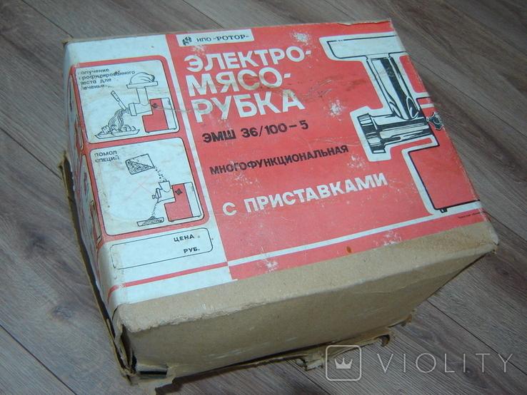 """Электромясорубка многофункциональная ЭМШ 36/130-4 НПО """"Ротор"""", фото №3"""