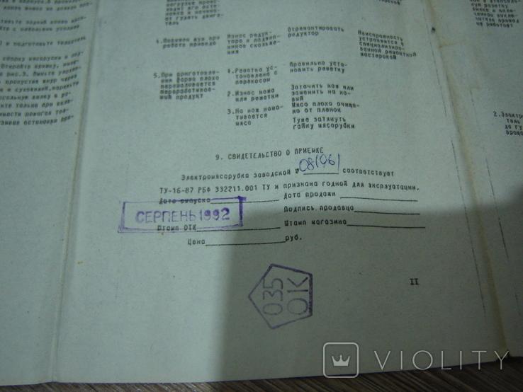 """Электромясорубка многофункциональная ЭМШ 36/130-4 НПО """"Ротор"""", фото №13"""