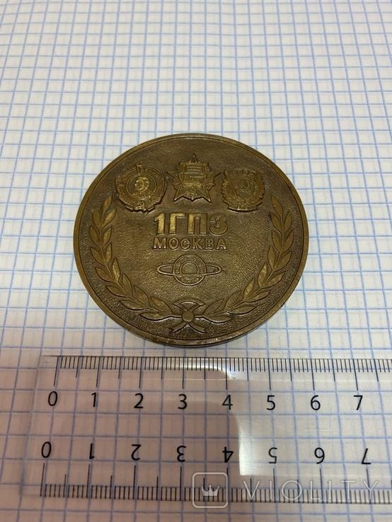 Настільна медаль 1 ГПЗ Москва, фото №2