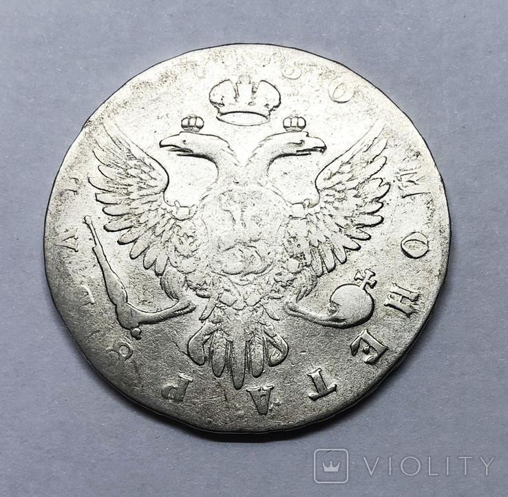 Рубль 1750 года. ММД