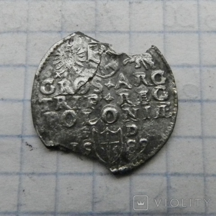 Три гроша 1589 г., фото №6