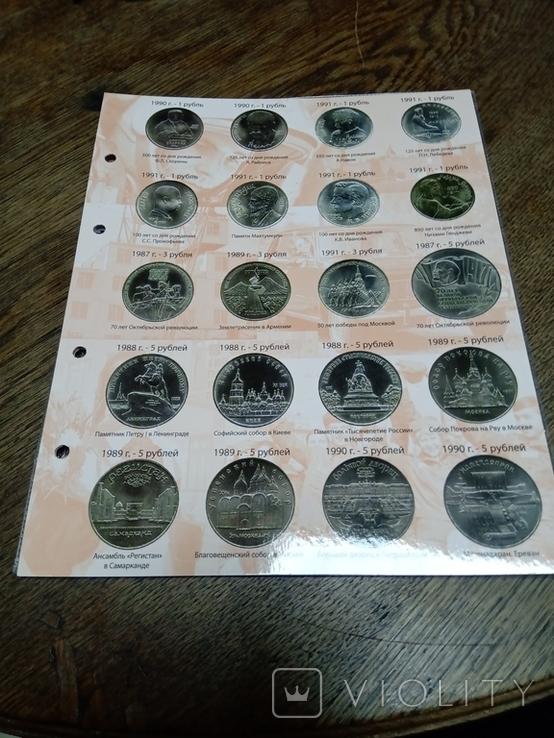 Вкладыши для советских юбилейных монет с листами, фото №2