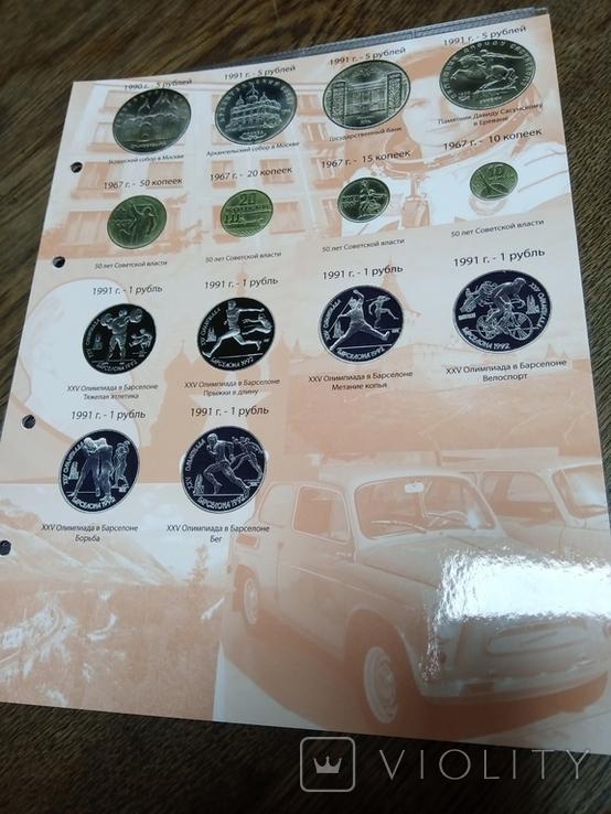 Вкладыши для советских юбилейных монет с листами, фото №3