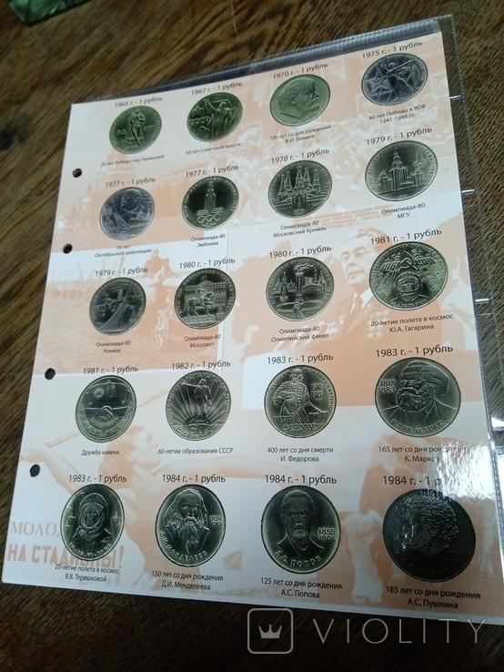 Вкладыши для советских юбилейных монет с листами, фото №4